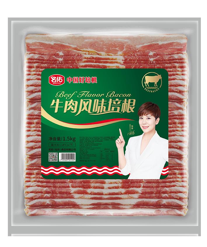 牛肉风味新万博手机客户端下载1.5kg
