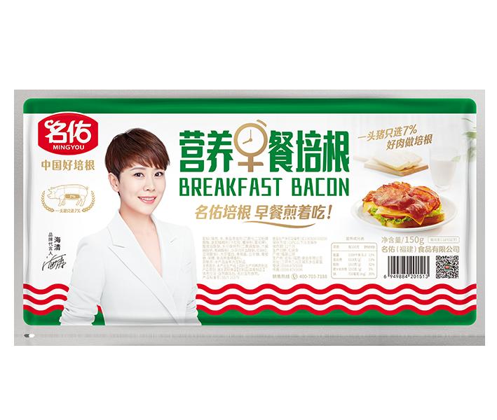 manbetx万博app营养早餐新万博手机客户端下载