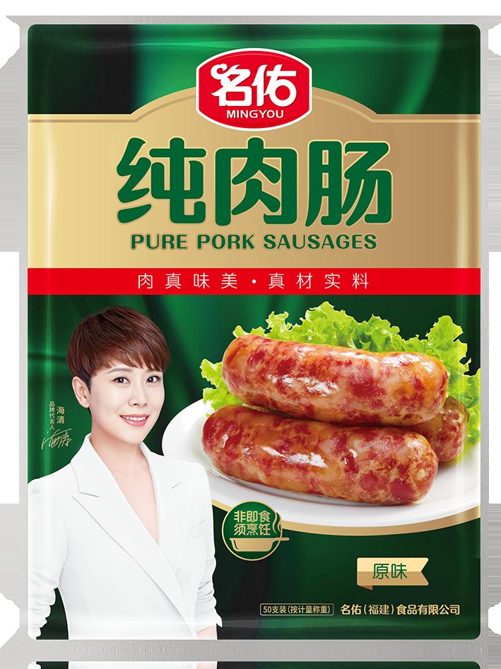 manbetx万博app纯肉肠(原味、黑椒味、香辣味、藤椒味)50支装