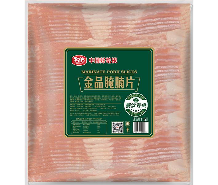 manbetx万博app金品腌腩片