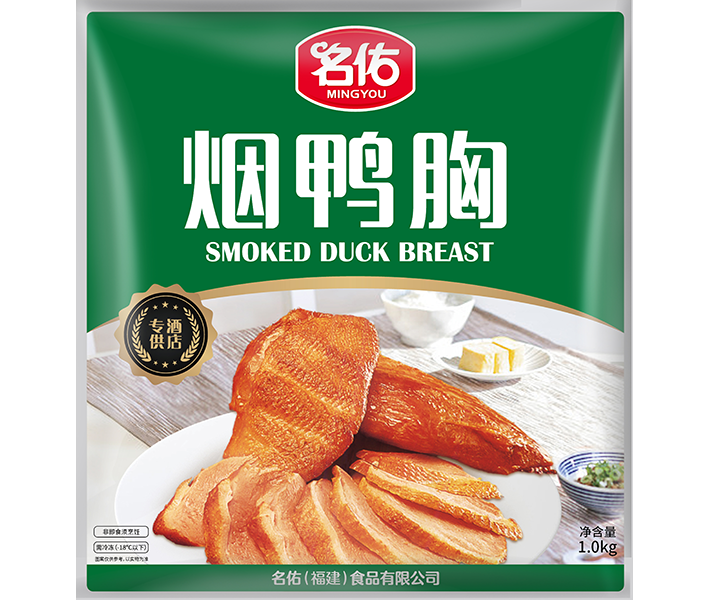 manbetx万博app烟鸭胸(原味)