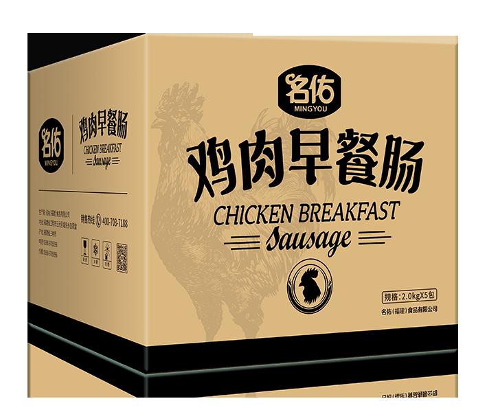 manbetx万博app鸡肉早餐肠